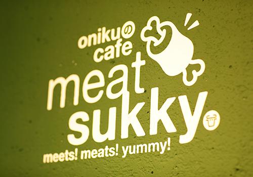 meat sukky 肉屋が営むお肉のCafe新大工に誕生 写真